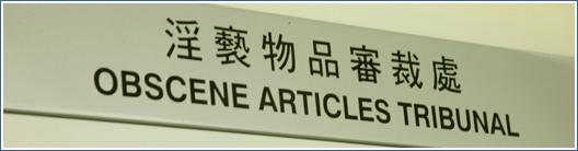 [Image: banner203h.jpg]